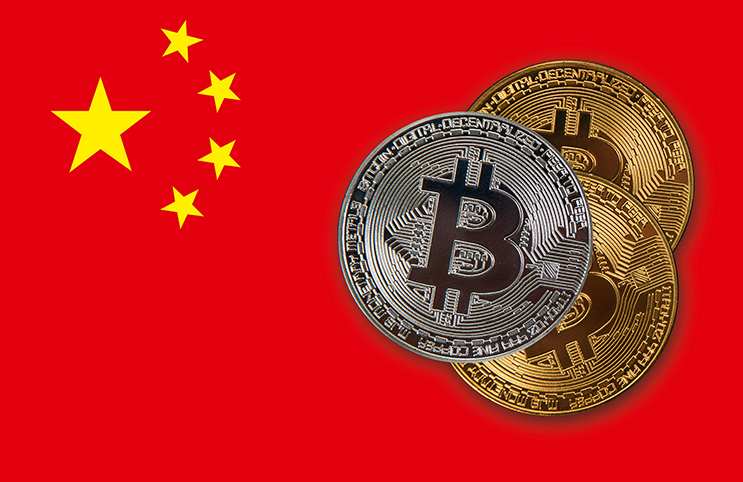 legislation of the cryptocurrency in China